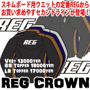 REG CROWN
